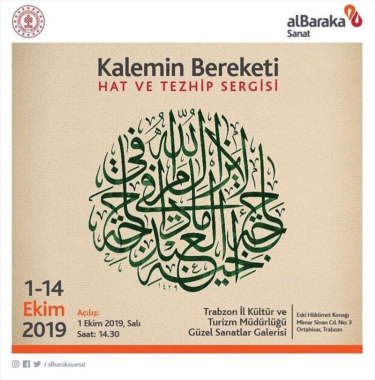 Albaraka Türk Kalemin Bereketi Hat ve Tezhip sergisi!